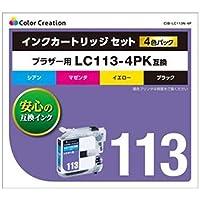 カラークリエーション インクカートリッジセット CIB-LC113N-4P CIBLC113N4P-113