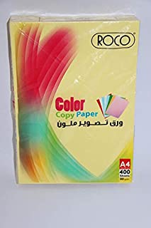 Roco Color Copy Paper, yellow 80G,400 sheets,A4, C801A44YLW