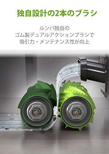 ルンバe5ロボット掃除機アイロボット水洗いダストボックスパワフルな吸引力WiFi対応遠隔操作自動充電e515060ブラックAlexa対応
