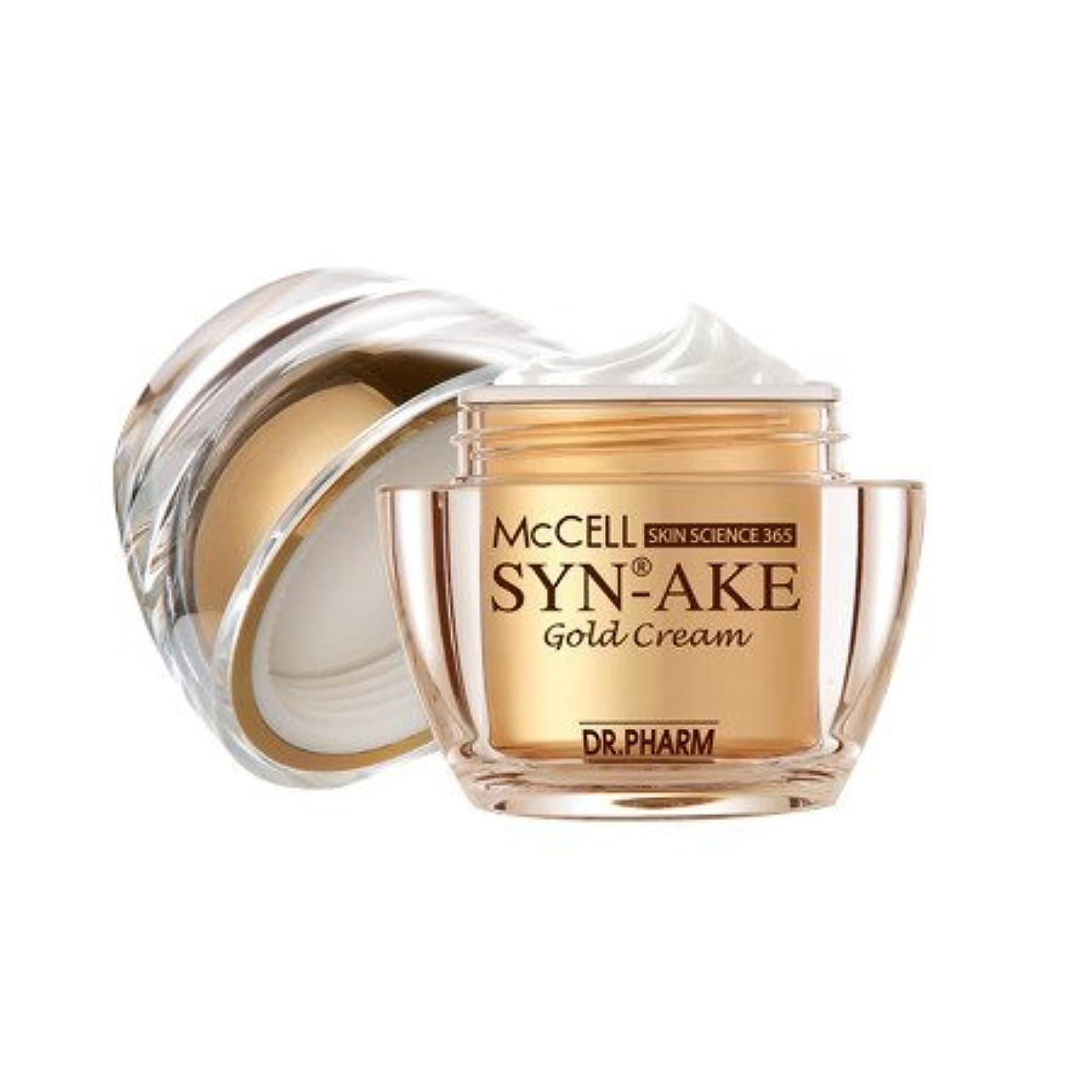 クライマックス常に貨物Dr.Pharm マクセルスキンサイエンス365シネイクゴールドクリーム McCELL Synake gold cream