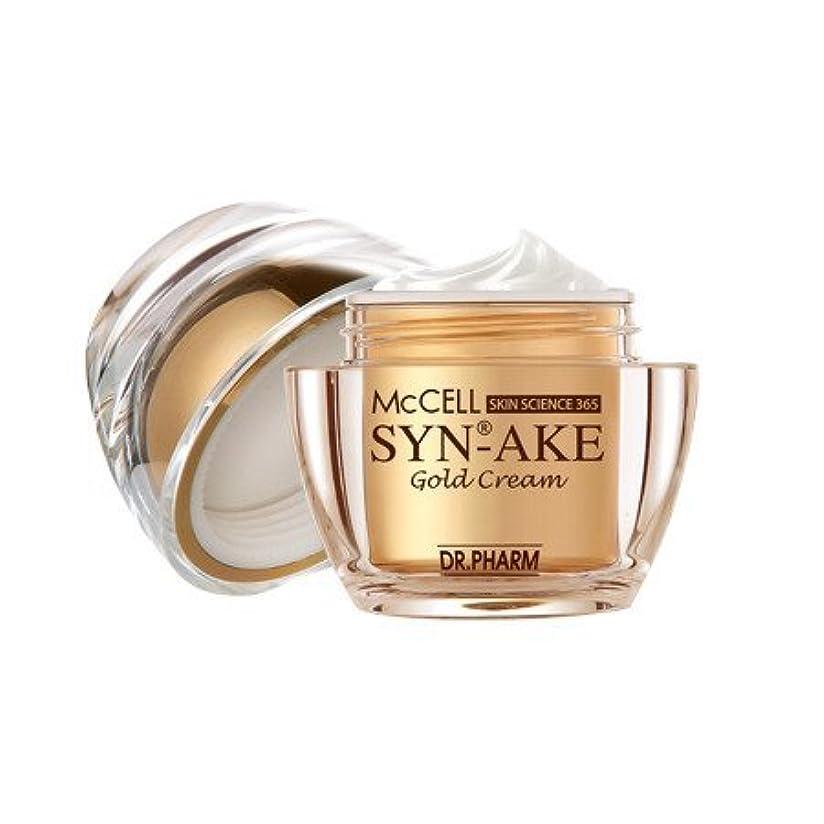 クラフト違う不合格Dr.Pharm マクセルスキンサイエンス365シネイクゴールドクリーム McCELL Synake gold cream