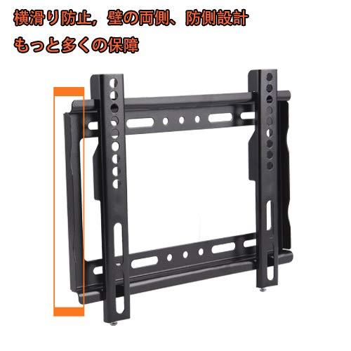 JinXiang『テレビ壁掛け金具固定式(JX-B-27)』