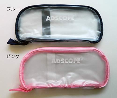 ユーメド貿易 聴診器ケース ADステトケース ADC-699 ピンク ブルー ピンク