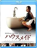 ハウスメイド[Blu-ray/ブルーレイ]