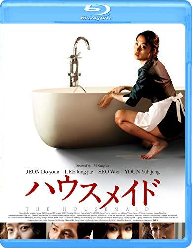 ハウスメイド [Blu-ray]