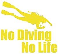 カッティングステッカー No Diving No Life (ダイビング)・6 約180mmX約195mm イエロー 黄