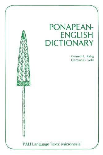 Compare Textbook Prices for Ponapean English Dictionary'  ISBN 9780824805623 by Rehg, Kenneth L.