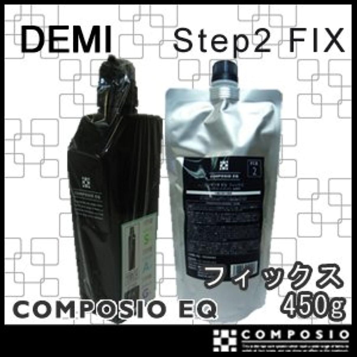 右断線化合物デミ コンポジオ EQ フィックス 詰替え ボトル付 450g 業務用