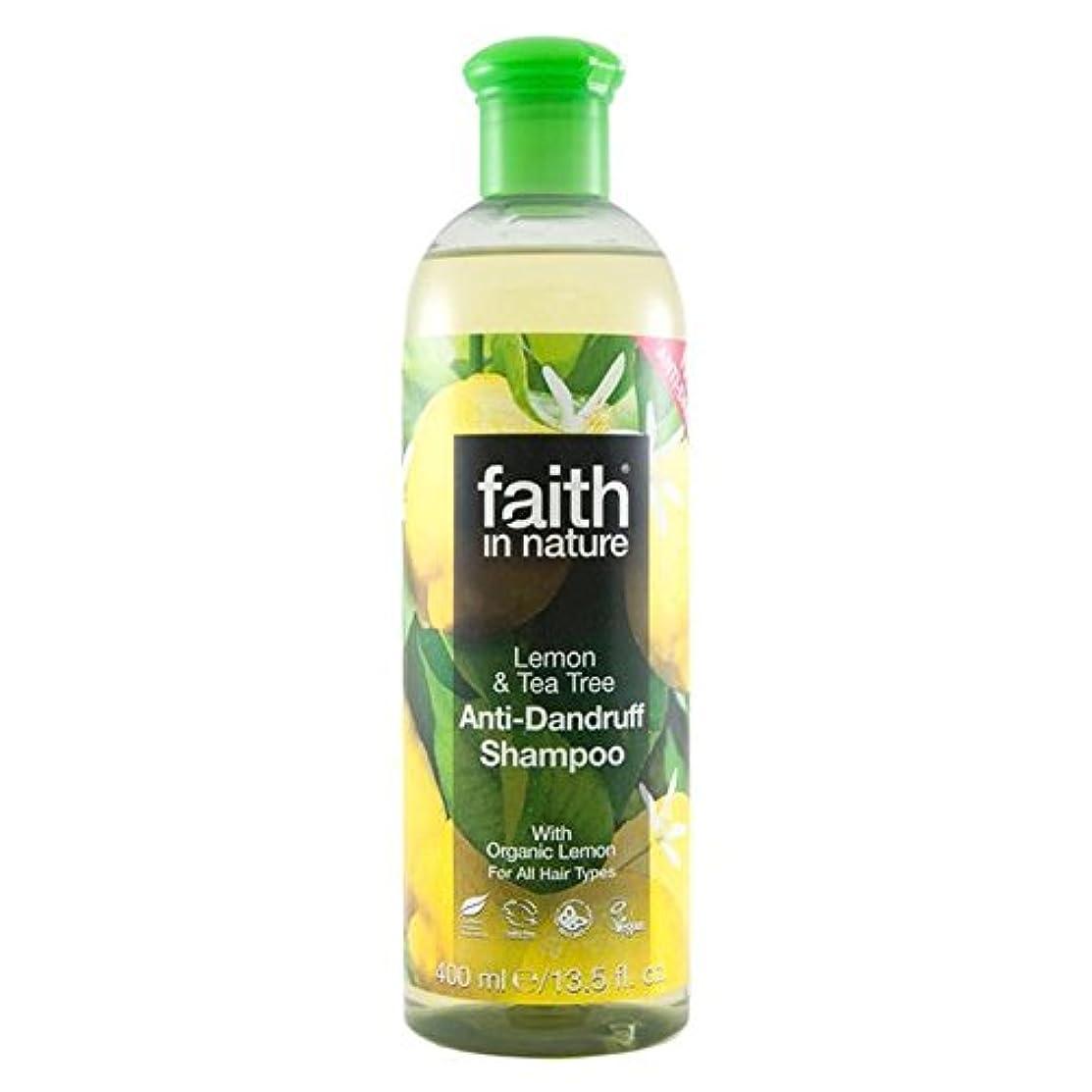 トレード風味引退するFaith in Nature Anti-Dandruff Lemon & Tea Tree Shampoo 400ml (Pack of 2) - (Faith In Nature) 自然の中で信仰抗フケレモン&ティーツリーシャンプー400ミリリットル (x2) [並行輸入品]