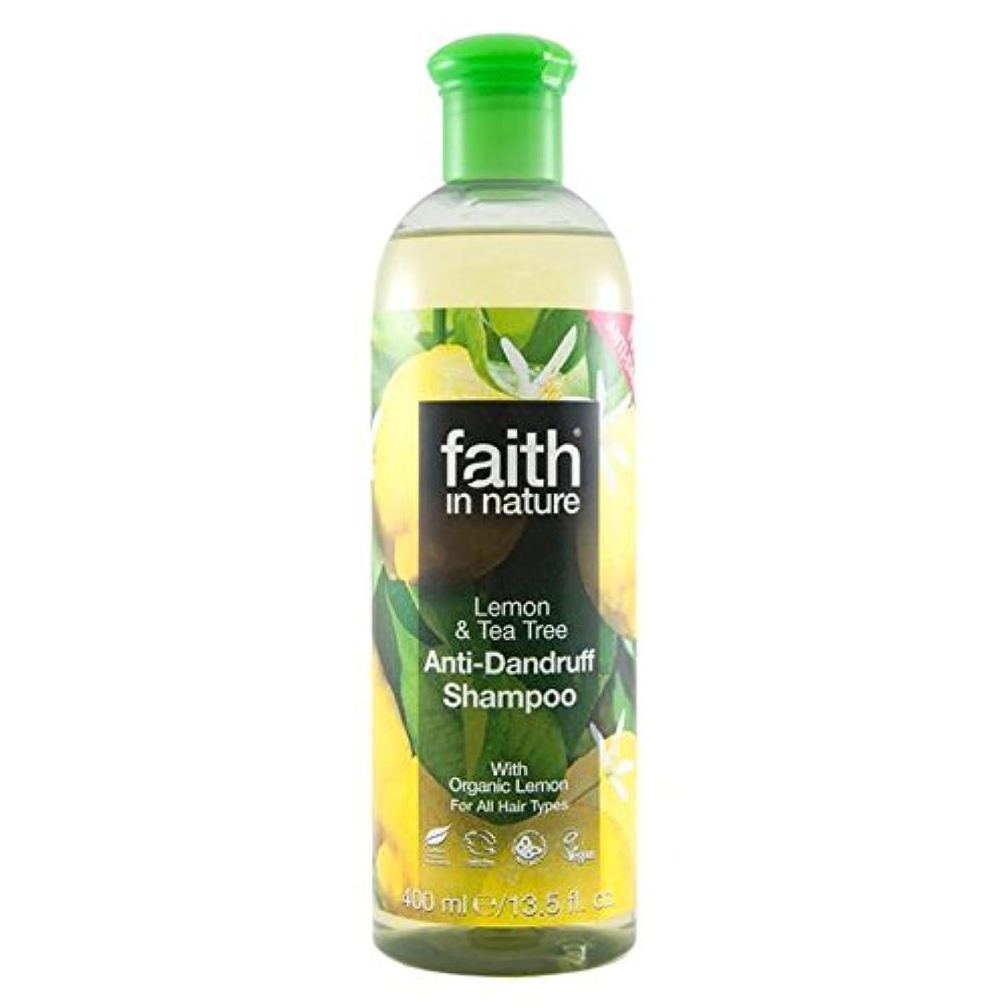 毎回艶プレゼンターFaith in Nature Anti-Dandruff Lemon & Tea Tree Shampoo 400ml (Pack of 4) - (Faith In Nature) 自然の中で信仰抗フケレモン&ティーツリーシャンプー400ミリリットル (x4) [並行輸入品]