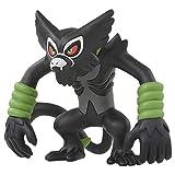 Takara Tomy Pokemon Monster Collection Moncolle MS-40 Zarude