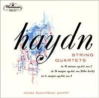 ハイドン:弦楽四重奏曲集(2)