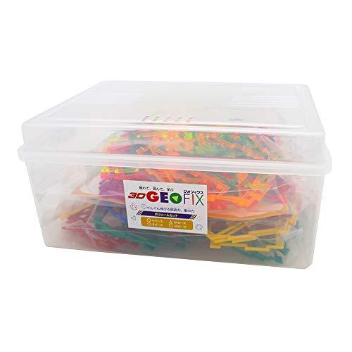 【正規品 メーカー限定増量セット】3D GEOFIX ジオフィクス(ジオシェイプス) ボリュームセット カラーMIX スタンダード&クリスタル 収納BOX付き 4歳 5歳 6歳 小学生 知育玩具 図形 ブロック おもちゃ GE-SET-008