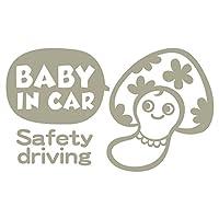 imoninn BABY in car ステッカー 【シンプル版】 No.47 キノコさん2 (グレー色)