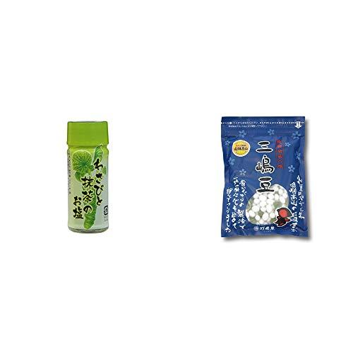 [2点セット] わさびと抹茶のお塩(30g)・飛騨 打保屋 駄菓子 三嶋豆(150g)