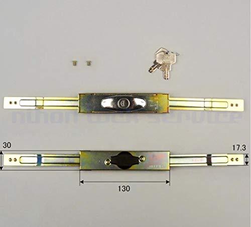 三和シャッター(SANWA) 新型 シャッター錠 鍵 交換 取替え N-KS-29 ディンプルキー仕様