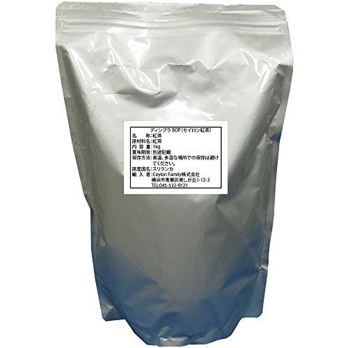 セイロンファミリー ディンブラ 紅茶 (リーフ) 1000g