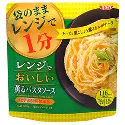 SSK レンジでおいしい!薫るパスタソース チーズと黒こしょう薫るカルボナーラ 120g×20袋入×(2ケース)