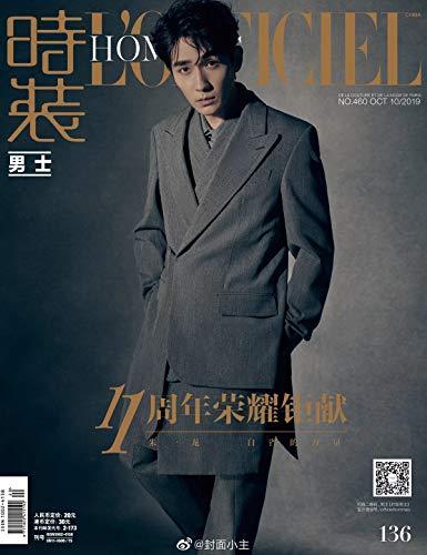 L'OFFICIEL HOMMES CHINA 中国雑誌 ZHU YILONG 朱一龍 表紙 2019年 10月号