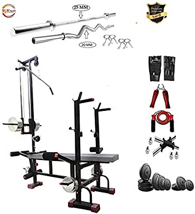 RJKART Home Gym 20 in 1 Bench(2X2 INCH Pipe Size) +4 KG PVC Weight(PVC)+5FT Plain Road(25 mm)+3 FT(20 mm) CURL Rod+DUMMBLE Rod(14 inch) Set Combo Equipment
