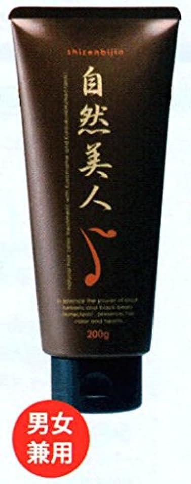 ジャンルスマッシュ品種自然美人 ヘアカラートリートメント ブラック 200g×3本セット