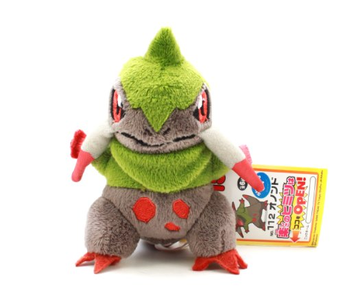 Banpresto My Pokemon Collection Best Wishes Plush - 47855 - Fraxure / Onondo