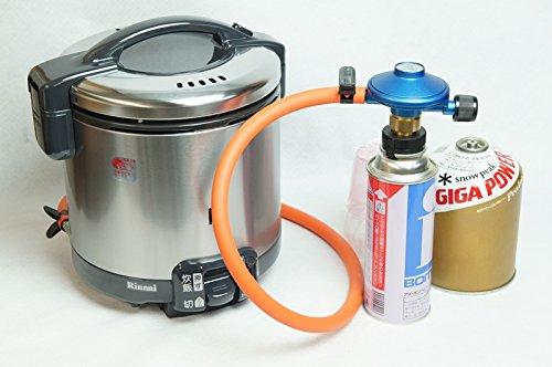 【どこでもご飯】リンナイこがまるキャンピング用ガス炊飯器 セット 3.5合(図解解説書付) (カセットガス・OD缶両方使用可能))
