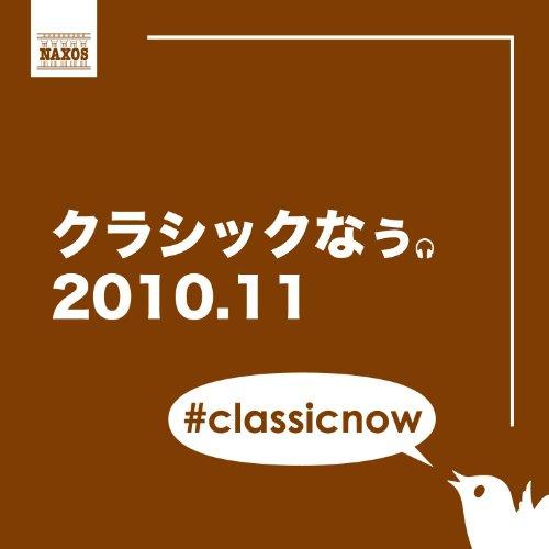 シューベルト: 野ばら Op.3 No.3/D.257