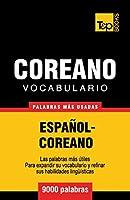 Vocabulario Español-Coreano - 9000 palabras más usadas