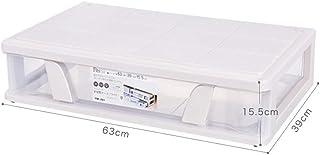 Panier de rangement Panier à linge Boîte vraiment utile grande boîte de rangement claire (Color : Transparent, Size : 63 *...
