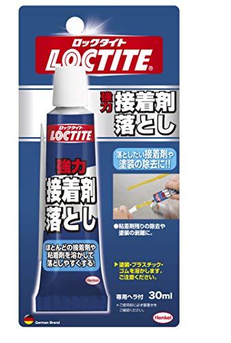 LOCTITE(ロックタイト)強力接着剤落とし30mlDSO-301