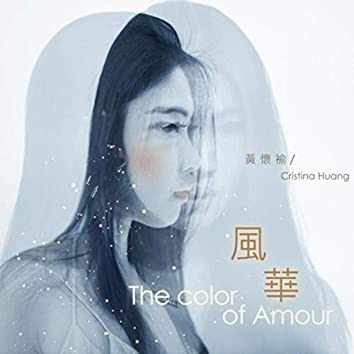 The Color of Amour
