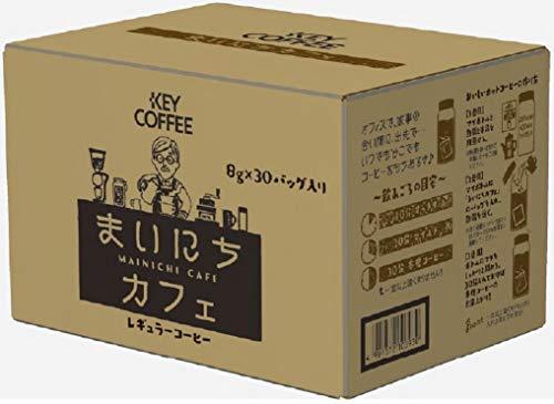キーコーヒー コーヒーバッグ まいにちカフェ 30袋入