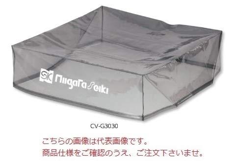 新潟精機 SK 定盤保護カバー CV-G2525
