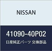 NISSAN (日産) 純正部品 スプリング 品番41090-40P02