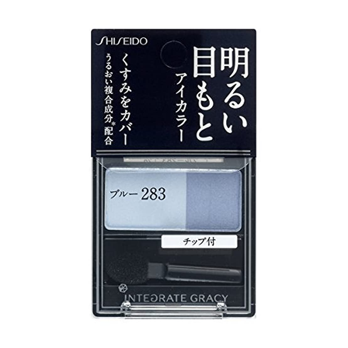 完全に乾くバーベキュー輝度インテグレート グレイシィ アイカラー ブルー283 2g×3個