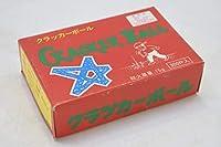 廃盤品 クラッカーボール 懐かしい かんしゃく玉 昭和レトロ デッドストック 駄菓子屋 Ka-564M コレクション