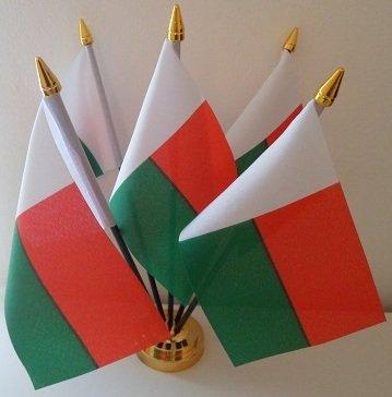 5 Drapeau de Madagascar Tableau d'affichage de bureau avec Base dorée