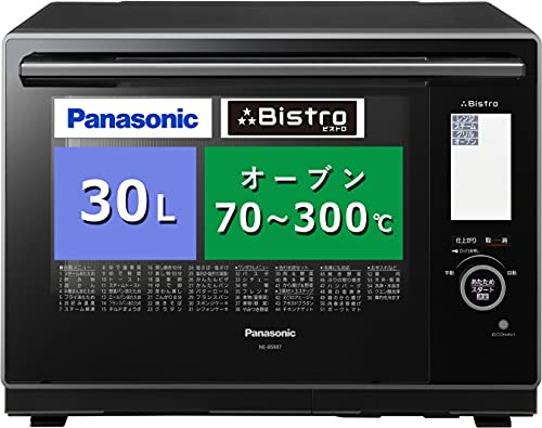 パナソニック ビストロ スチーム オーブンレンジ 30L 2段 高精細・64眼スピードセンサー ブラック NE-BS907-K