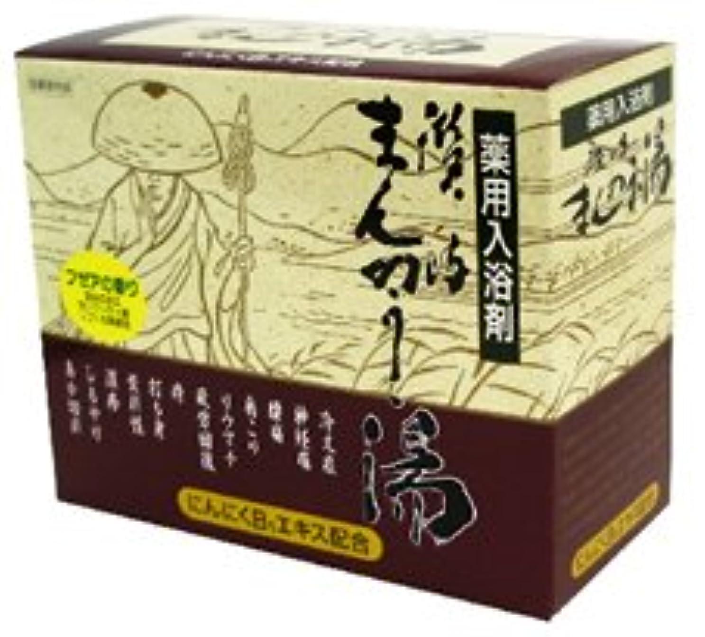 発症一月薬用入浴剤 讃岐まんのう湯 30g×20包×3箱セット