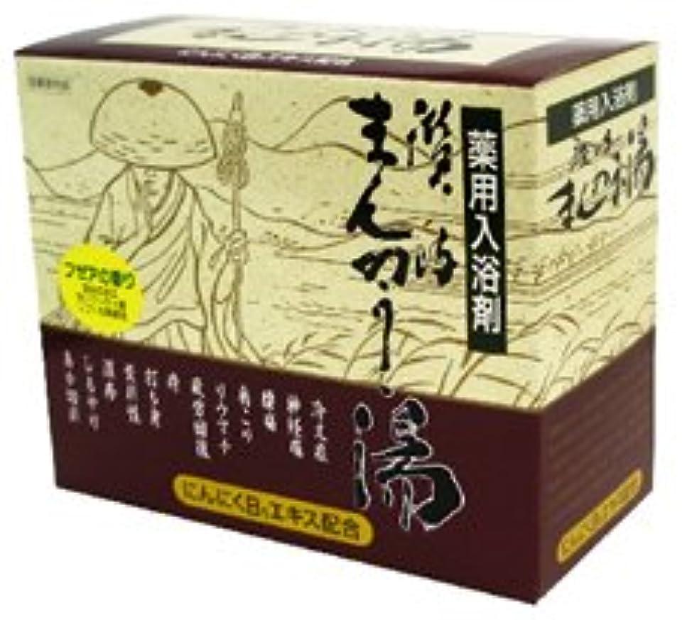 生理並外れた仮定する薬用入浴剤 讃岐まんのう湯 30g×20包×3箱セット