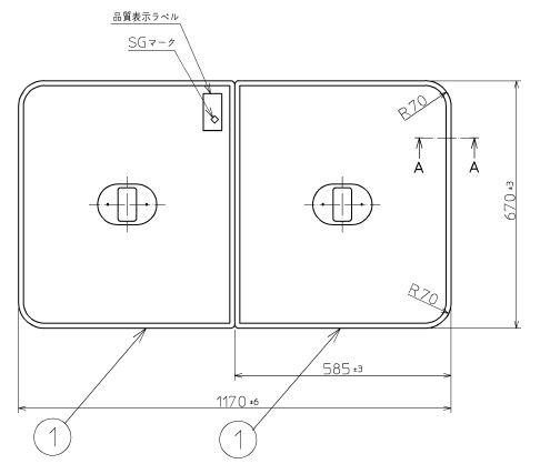 お風呂のふた TOTO 風呂ふた 軽量把手付き組み合わせ式 組みふた 外寸:1170×670mm PCF1230N#N11(代替品 PCF1230R#NW1) トト