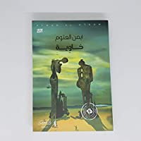 9777640706 Book Cover