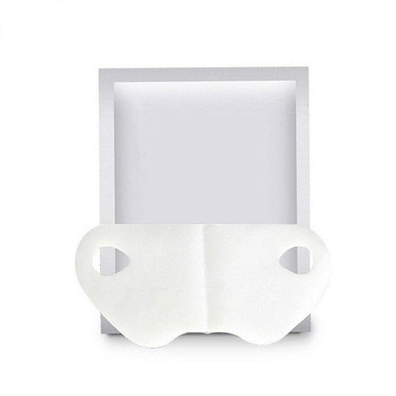 アルカイック夜明けにバックアップAylincool ??保湿フェイスファーミングマスクをホワイトニングするV字型スリミングフェイスマスク