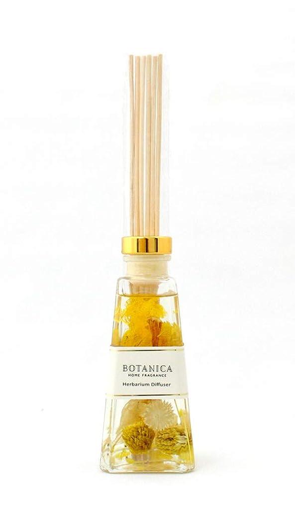 引き算効能ある公式BOTANICA(ボタニカ) BOTANICA リードディフューザー ブライトオレンジ Reed Diffuser Bright Orange ボタニカ H125×W55×D55mm/140ml