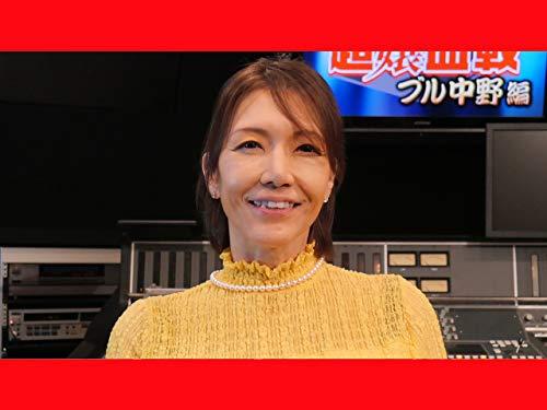 女子プロレス伝説・超嬢血戦~ブル中野~ #4