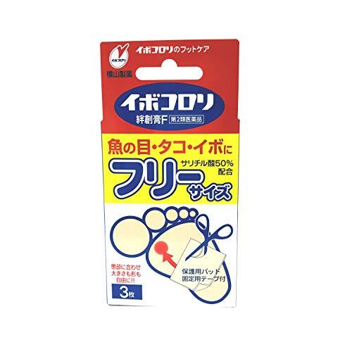 【第2類医薬品】イボコロリ絆創膏フリーサイズ 3枚