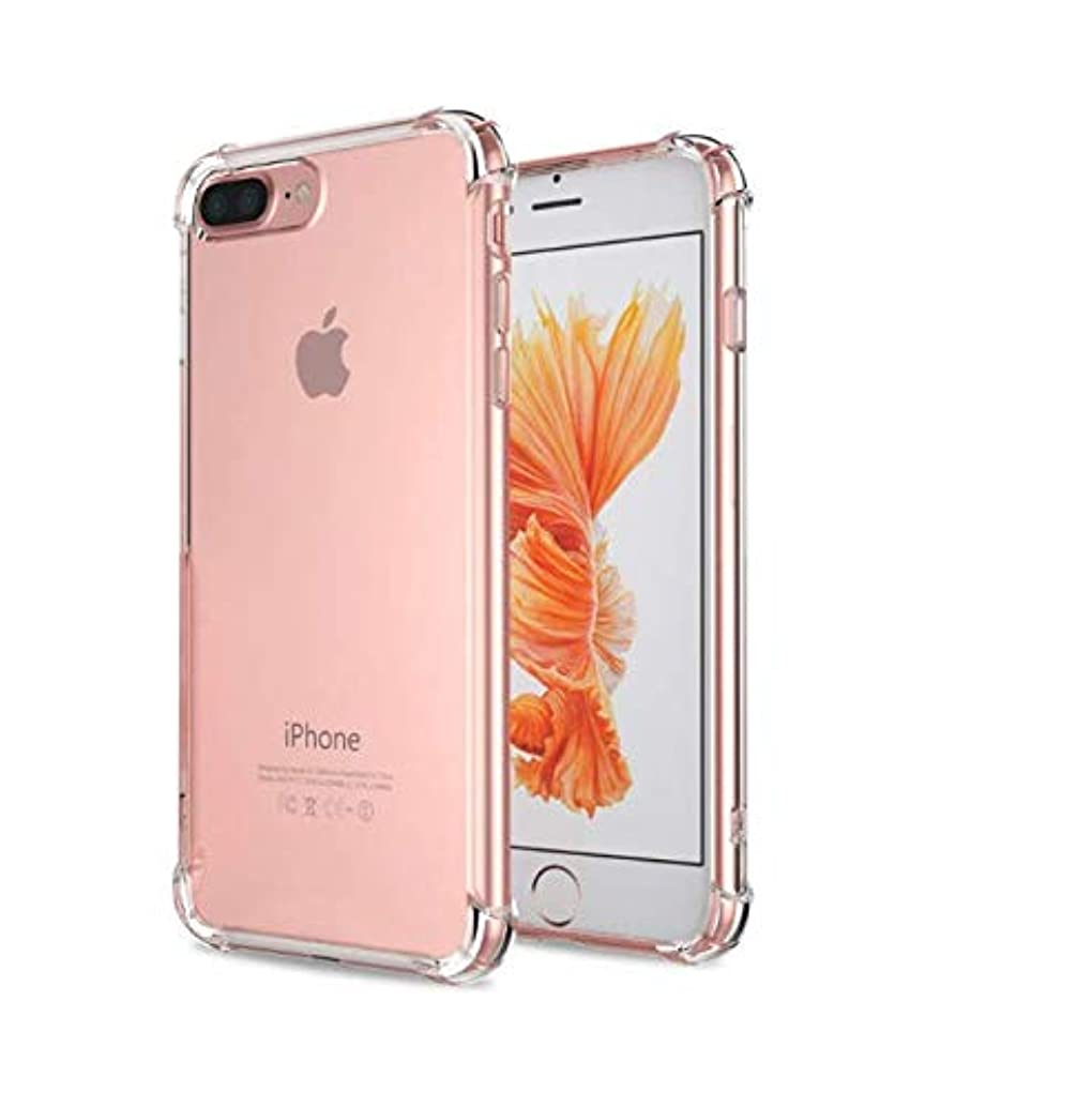 iPhone 7, 8, 7 Plus, 8 Plus, X Case, Apple iPhone Crystal Clear Shock Absorption Technology Bumper Soft TPU Cover Case for iPhone (Clear, 7 Plus, 8 Plus)