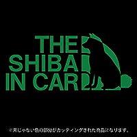 THE SHIBA IN CAR 柴犬【ステッカー カッティングシート】犬を乗せてます パロディ シール(12色から選べます) (グリーン)