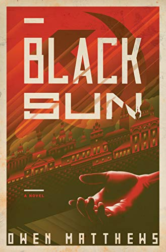 Image of Black Sun: A Novel